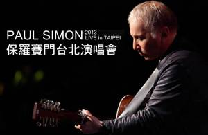 Paul Simon 2013