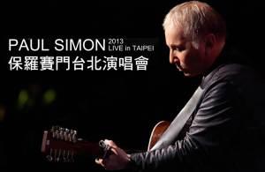 Paul Simon 2013