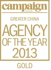 Campaign 2013台灣區年度最佳媒體代理商