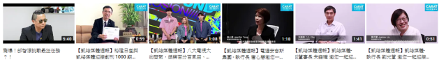 凱絡媒體_凱絡媒體週報_YouTube_頻道.png